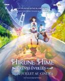 Hirune Hime *VF*